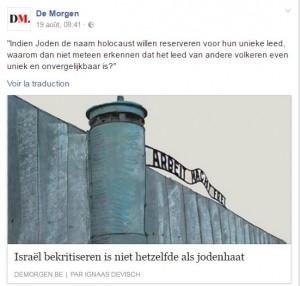 20160819 - De Morgen - Roerkrayer